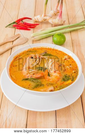 Tom yam kong or Tom yum Tom yam is a spicy clear soup typical in Thailand and No.1 Thai Dish Cuisine Closed up