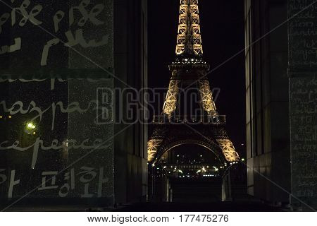 Paris, France - March 05, 2017: Wall of Peace monument in Champ de Mars