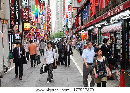 Shinjuku Shopping