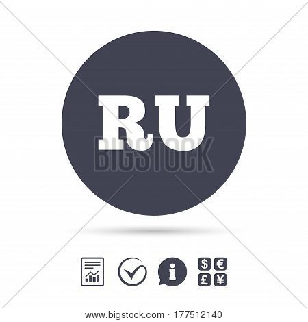 Russian language sign icon. RU Russia translation symbol. Report document, information and check tick icons. Currency exchange. Vector