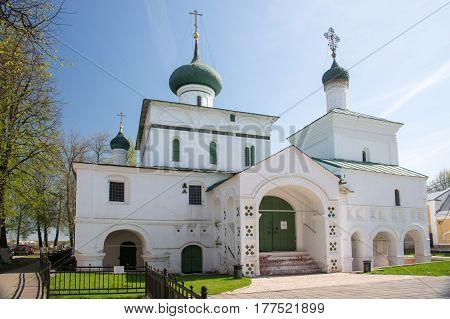 Russian Ortodox Church In Yaroslavl, Russia. Golden Ring Of Russia
