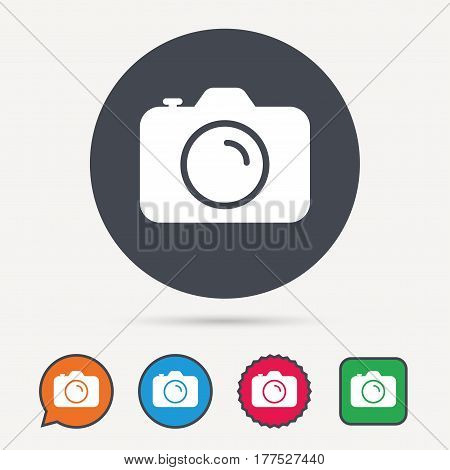 Camera icon. Professional photocamera symbol. Circle, speech bubble and star buttons. Flat web icons. Vector