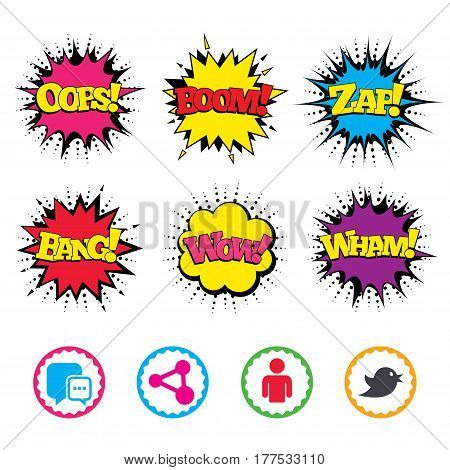Comic Wow, Oops, Boom and Wham sound effects. Social media icons. Chat speech bubble and Share link symbols. Bird sign. Human person profile. Zap speech bubbles in pop art. Vector