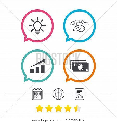 Chart with arrow, brainstorm icons. Cash money and lamp idea signs. Scheme and Diagram symbol. Calendar, internet globe and report linear icons. Star vote ranking. Vector