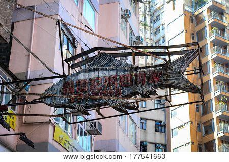 Modern Buildings At Downtown In Hong Kong