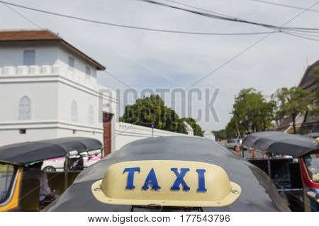 Taxi At Southern Grand Palace