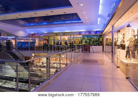 Volgograd, Russia - November 03.2016. Interior of shopping and an entertainment complex Diamant