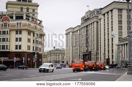 Old Buildings At Downtown In Moscow, Russia