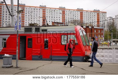 Train At Railway Station In Moscow, Russia