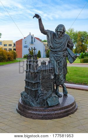 MINSK BELARUS - OCTOBER 1 2016: Monument to architects of all generations in year of 940th anniversary of Minsk Belarus