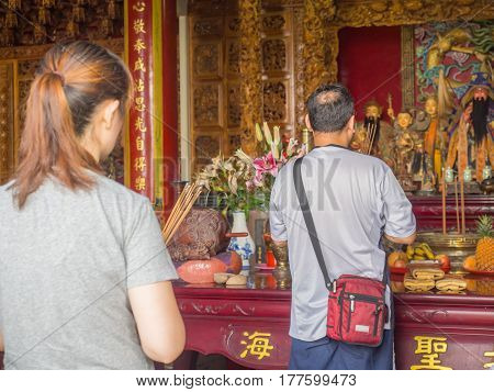 Taoist And Confucian Architectures In Taiwan