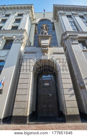 Moscow Russia - March 08 2017: Supreme Court of Russian Federation. Main entrance.