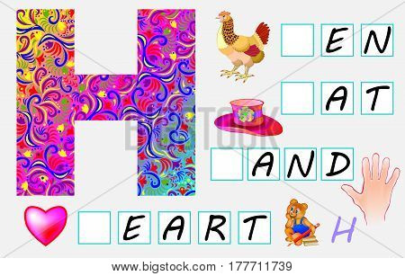 Educational page for children with letter H for study English. Need to write the letters in empty squares. Vector image.