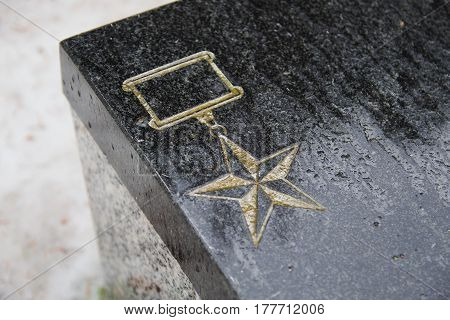 Photo of the engraved award on the memorial plate of the hero of World War II