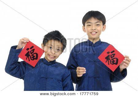 "New Year Greetings_ little couple boy holding Auspicious Symbol ""Fu"""
