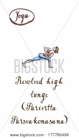 Young woman practicing yoga doing lunge exercise Revolved Side Angle Pose Parivrtta Parsvakonasana watercolor hand drawn - Illustration