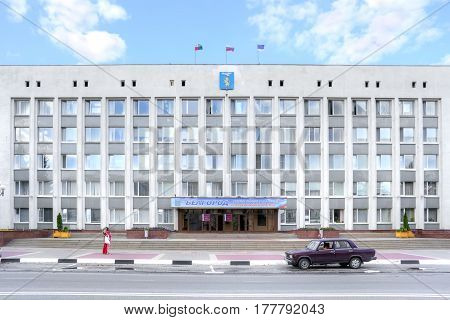 BELGOROD RUSSIA - August 31.2016: Building of municipal administration and Advice of deputies