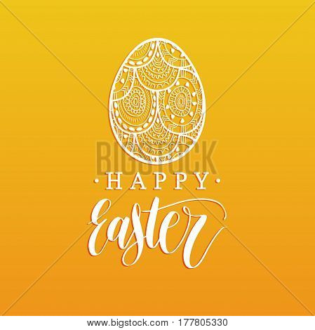 Happy Easter hand lettering greeting card with egg. Religious holiday vector illustration on yellow background for poster, flyer etc.