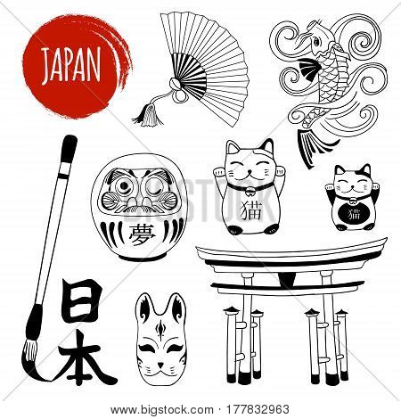 VECTOR set of doodles, brush writing japanese word: Nihon Japan , inscription on daruma yume means dream and inscription on lucky cat neko means cat . Black and white