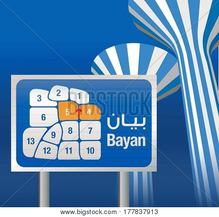 Kuwait Geography - Bayan City Areas Map poster