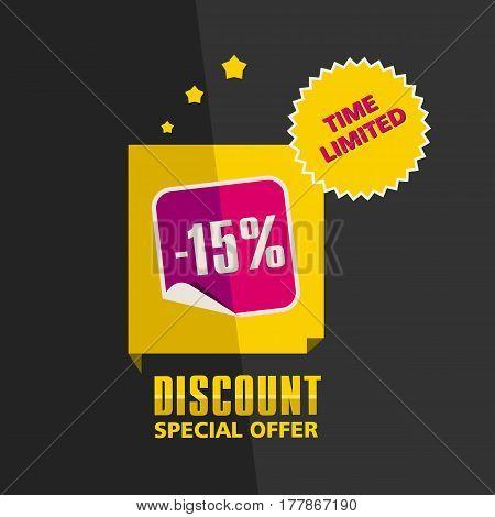 Super Sale, Paper Banner, Sale Background, Big Sale,poster Sale