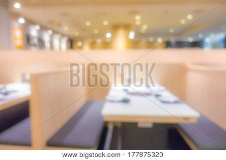 Abstract blur restaurant background