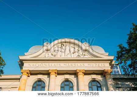 Riga, Latvia. Facade Of Building Of Latvian National Museum Of Art In Krisjana Valdemara Street Under Blue Clear Sky At Sunny Summer Day.