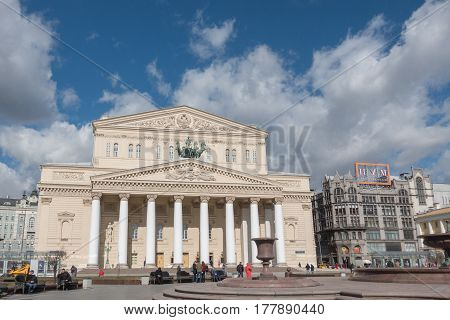 Moscow, Russia - 23 March 2017: Bolshoi Theatre