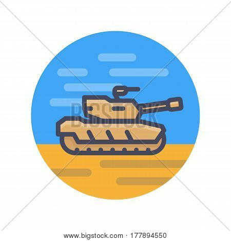 modern tank icon in flat style, vector illustration