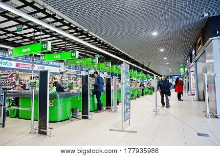 Kiev, Ukraine - March 22, 2017: Row Of Cashier And Cash Desk  In A Supermarket Novus At Ukraine.