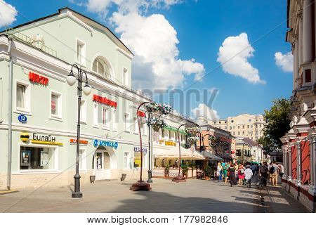 MOSCOW - AUGUST 7 2016: View of Klimentovsky lane on clear day. This area was reconstructed and became pedestrian in 2014.