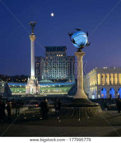 View of Maidan Nezalezhnosti square at evening time. It's one of the Kiev city main squares.