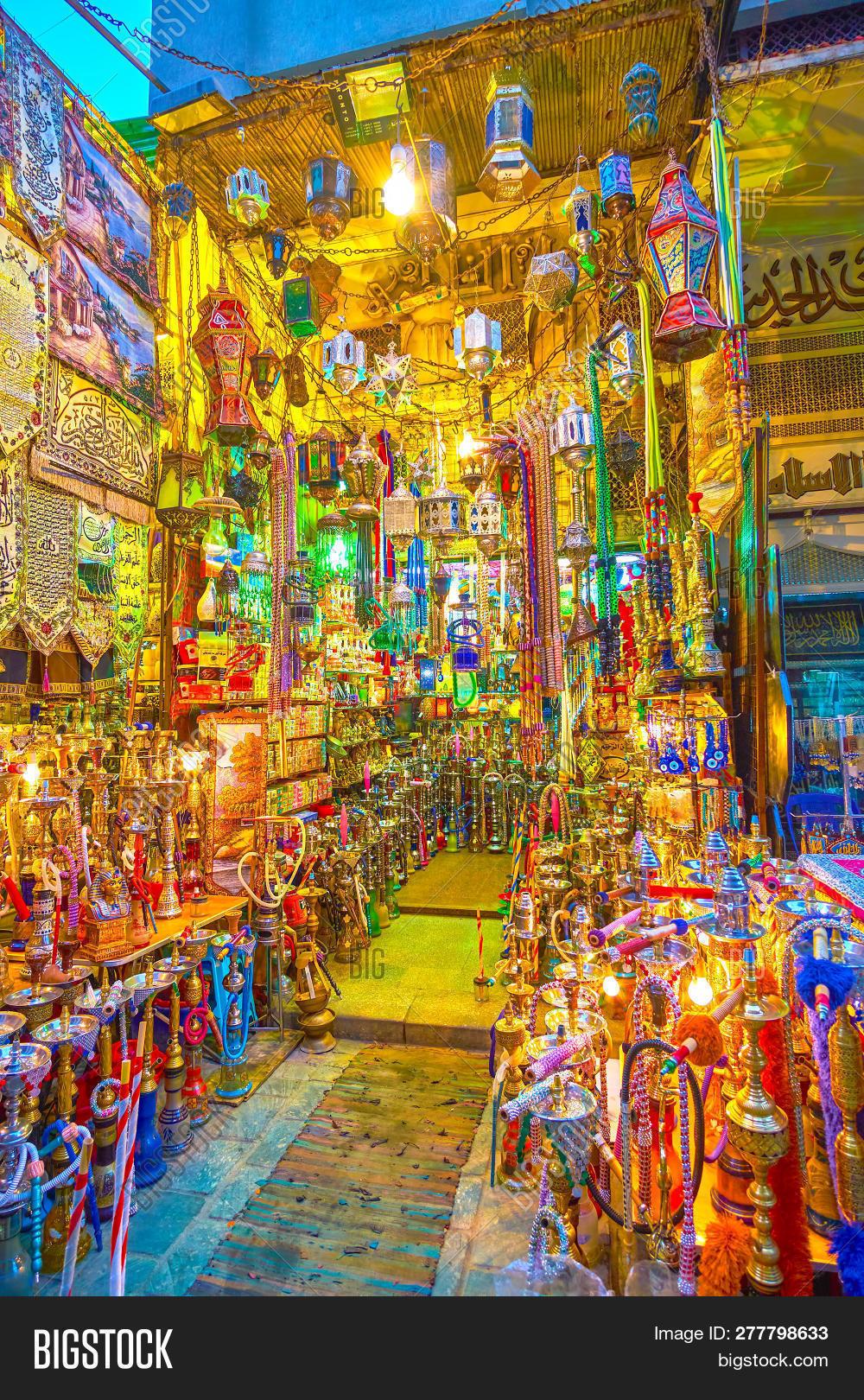 Cairo, Egypt - Image & Photo (Free Trial)   Bigstock