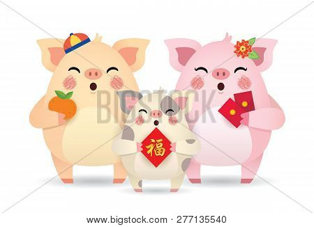 Cute Cartoon Pig Family Holding Chinese Couplet, Tangerine & Red Packet Isolated On White Background