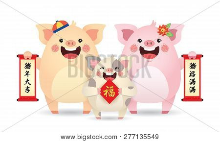 Cute Cartoon Pig Family Holding Chinese Scroll & Couplet Isolated On White Background. 2019 Year Of