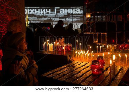 Ceremony Of Honoring The Memory Of Victims Of Famines In Ukraine, Inside The National Museum Memoria
