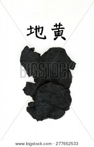 Chinese foxglove rehmannia root herb used in chinese herbal medicine with calligraphy script. Translation reads as chinese rehmannia. Used to help diabetes, anemia, osteoporisis & allergies. Di Huang. poster