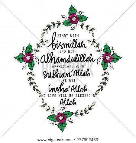 Islamic Poster. Bismillah, Alhamdulillah, Subhan Allah, Insha Allah, Allah.