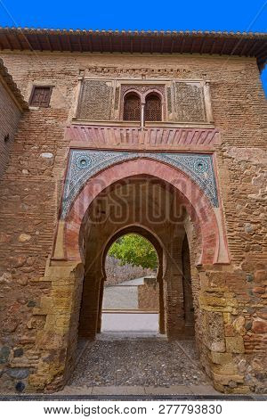 Alhambra arch Puerta del vino in Granada of Spain Wine muslim Door