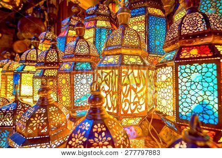 Egypt Is The Motherland Of Beautiful Arabian Lamps, And Artisans Have Reached Unprecedented Success