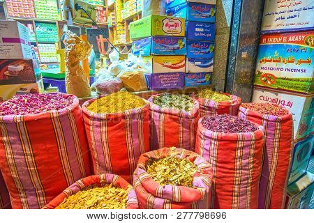 Cairo, Egypt - December 20, 2017: The Bags Of Spices And Herbs On The Showcase Of Spice Store In Kha