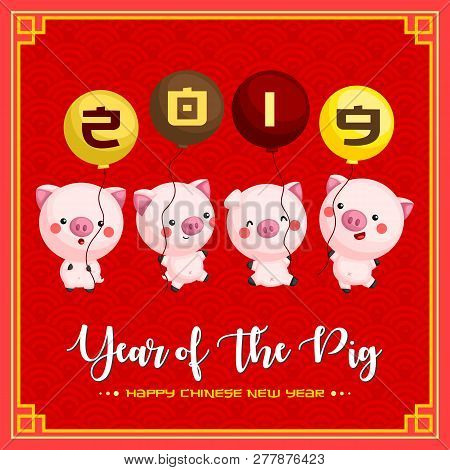 Pig Year Chinese New Year Greeting Card With Cute Pigs Holding Balloons