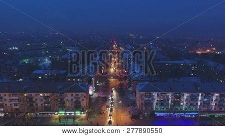 East Kazakhstan Region, Ust-kamenogorsk, Night Ust-kamenogorsk, Landscape, Cityscape, Night Landscap