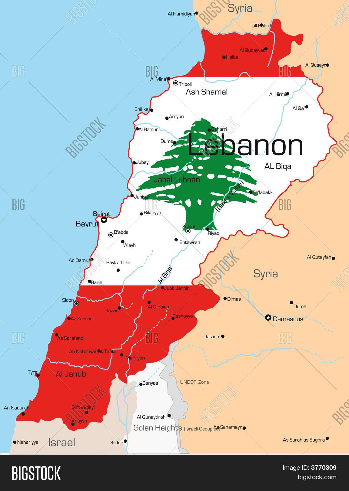 Lebanon Vector Free Trial