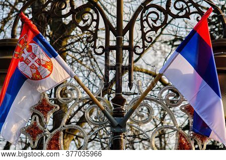 Flags Of The Republic Of Serbia In Belgrade Fortress Kalemegdan Park During The National Day Celebra