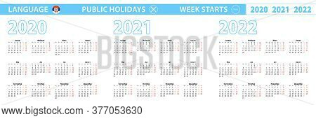 Simple Calendar Template In Serbian For 2020, 2021, 2022 Years. Week Starts From Monday. Vector Illu
