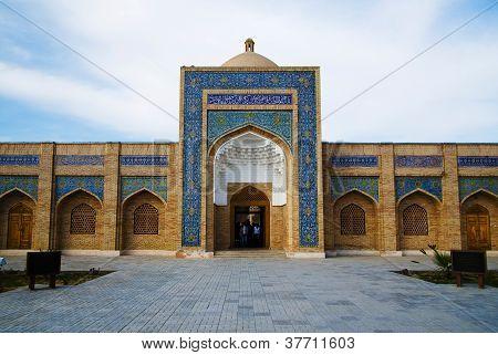 Baha-ud-din Naqshband Bukhari Ensemble