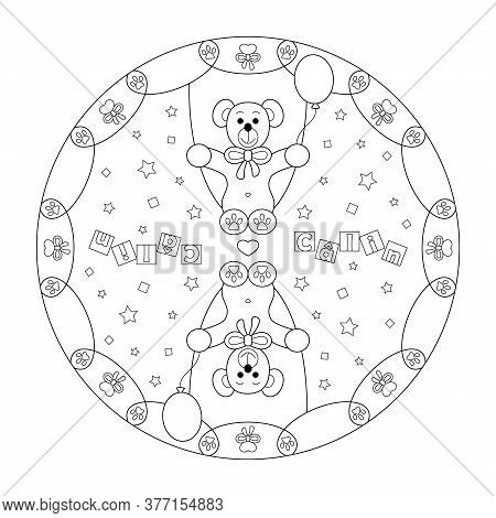 Cuddly Bear. Cute On His Swing With His Balloon. Coloring In A Circle. Llustration Vector.