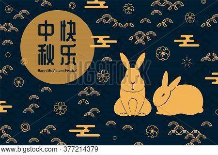 Mid Autumn Festival Illustration With Rabbits, Full Moon, Flowers, Abstract Elements, Chinese Text H