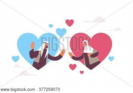 Arab Man Woman Chatting In Online Dating App Arabic Couple In Colorful Hearts Find Your Love Social